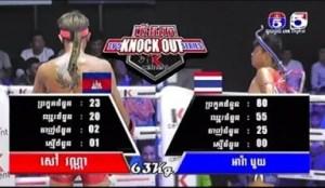Video: Khmer Boxing - Sao vanna vs Aramboy Match Highlights 10/03/18